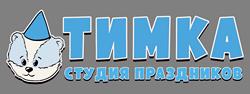 Студия ТИМКА Логотип